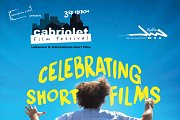 Cabriolet Film Festival - Byblos