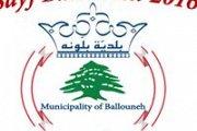Sayf Ballouneh 2016