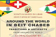 Around the world in Beit Chabab
