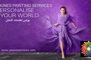 Non Official Opening of Younes Painting Services Store, Halat Branch, Jbail