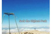 WALK LEB Hiking The Highest Peak In Lebanon (Qornat Al Sawda)