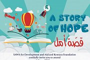 A Story Of Hope - قصّة أمل