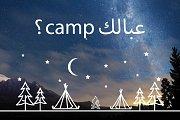 HighCamp (Camp Dance Eat Repeat)