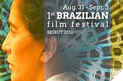 1st Brazilian Film Festival in Beirut
