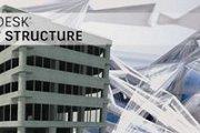 Autodesk Revit Structure Training Course