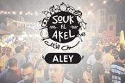 """Souk el Akel """"Aley"""""""