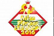 Miss Fitness Model Lebanon 2016