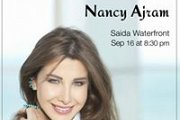 Nancy Ajram at Sidon International Festival 2016
