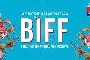 Beirut International Film Festival 2016 - BIFF
