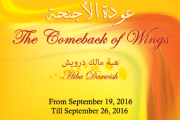 The Comeback of Wings I Solo Exhibition by Hiba Darwish