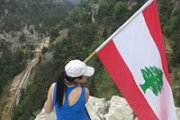 Hiking at 'Mazraat Et Teffah' with DALE CORAZON