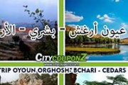 Full Day In Cedars Bkaakafra Bsharri Oyoun Orghosh