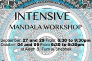 Intensive Mandala Workshop