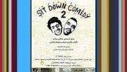 "Sit down Comedy ""2"""