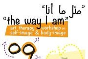 "Art Therapy Workshop - ""The way i am"" , ""متل ما أنا"""