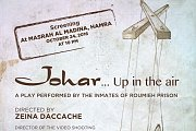 Johar - Up in the air - Screening in Metro Al Madina