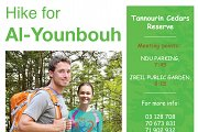 Hike for Al Younbouh