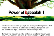 Power of Kabbalah 1