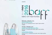 2016 Beirut Art Film Festival in AUB