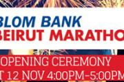 Marathon Opening Ceremony