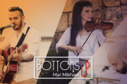 Ray's Band Live at Bottoms Up Mar Mikhael