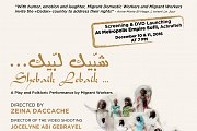 Screening & DVD launching - The play Shebaik Lebaik