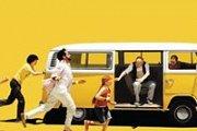 Screening - Little Miss Sunshine