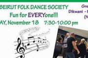 Friday Folk Dance - Fun for EVERYone!