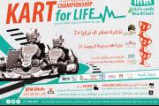 Kart for Life Championship