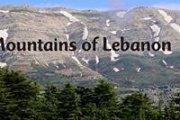 Lebanon Quiz Night
