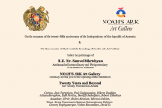 Twenty Years and Beyond by NOAH'S ARK Art Gallery
