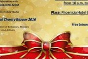 The International Charity Bazaar 2016