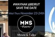 Waynak! movie: Social Entrepreneurship & the Refugee Crisis