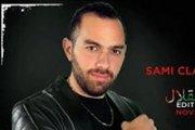 Sami Clark Jr. at Brick Lane H. - Esteklal Edition