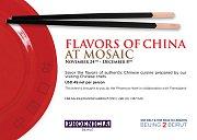Flavors of China at Mosaic