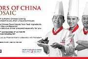 Chinese Cooking Classes