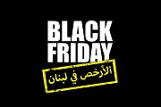 Sarkis Lteif & Sons Black Friday
