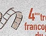 Trophées francophones du cinéma 2016