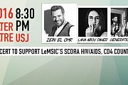 SCORA's WAD Fundraising Concert