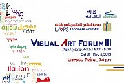 Visual Art Forum III - Lebanese Artists Association for Painters and Sculptors (LAPS)