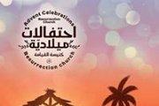 RCB Nativity Event