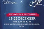 Tripoli Christmas Village: End of Year Festivities