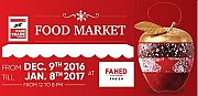 "Christmas Food Market by Fair Trade Lebanon - ""Christmas Loves Apples"""