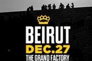 Who Killed Bruce Lee Concert in Beirut