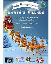 Santa's Village at Bzemmar