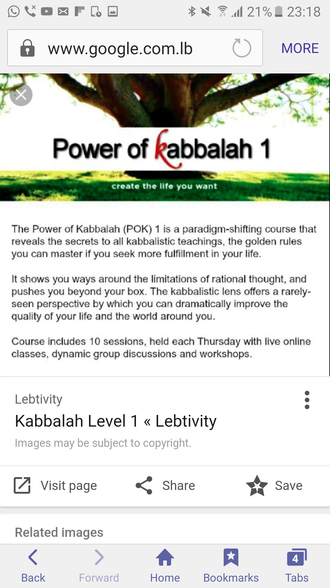 Kabbalah level 1 « Lebtivity