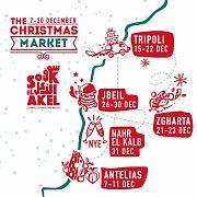 Souk el Akel, Jbeil: End of Year Festivities