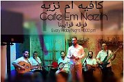 """Arayebna Band"" live at Em Nazih Cafe"