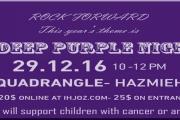 A Deep Purple Night