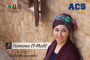 """Oumeima El-Khalil in Concert """"Chou bhebb ghanneelak"""""""